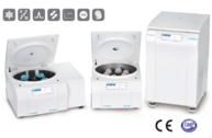 Многофункциональные центрифуги 1248R